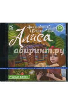 Алиса: Английский в стране чудес (DVDpc)