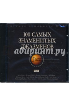 100 самых знаменитых джазменов (CDmp3)Джаз. Блюз<br>Часть 1<br>Ambrose (1934-37)<br>Then I ll Be Tired Of You<br>Artie Shaw (1938-1941)<br>Nightmare (Artie Shaw)<br>Art Tatum (1944)<br>Cocktails For Two (Art Tatum)<br>Barney Bigard (1929-1947)<br>Step Steps Up (Barney Bigard)<br>Benny Carter (1943-46)<br>Malibu<br>Benny Goodman (1937-1938)<br>Stardust (Carmichael, Parish)<br>Bessie Smith (1927)<br>Preachin  The Blues<br>Bi Bi King (1952-54)<br>Blind Love (Taub King)<br>Big Maceo (1941-1947)<br>Bye Bye Baby (Big Maceo Merriweather)<br>Billy Cotton (1930-35)<br>The New Tiger Rag (Nick LaRocca)<br>Billy Holiday (1945)<br>Good Morning Heartache (Drake/Fisher/Higginbotham)<br>Billy May (1951)<br>Charmaine (Lew Pollack, Erno Rapee)<br>Blind Willie Johnson<br>Dark Was The Night<br>Bob Crosby (1936-1942)<br>Diga Diga Do (1937-39) (Dorothy Fields/Jimmy McHugh) <br>Bob Zurke (1925-1941)<br>Rhum Boogie (Hughie Prince/Don Raye)<br>Boyd Raeborn (1944-1946)<br>Lonely Serenade (1944-45) (George Melachrino/Stone, Justine)<br>Buddy Johnson And His Orchestra (1939-1942)<br>Boogie Woogie s Mother-In-Law (Buddy Johnson)<br>Bunk Johnson And The Yerba Buena Jazz Band (1943)<br>When I Move To The Sky<br>Bunny Berigan (1937-1939)<br>High Society (Porter Steele)<br>Cab Calloway (1942-1947)<br>The Calloway Boogie (Cab Calloway)<br>Casa Loma (1930-1934)<br>Smoke Rings (1932) (Gene Gifford/Ned Washington)<br>Charlie Parker (1945-1953)<br>April in Paris (Vernon Duke/E.Y. Yip Harburg)<br>Chick Webb (1935-39)<br>If Dreams Come True (1935-39) поёт Элла Фитцджеральд (Goodman, Mills, Sampson)<br>Choo Berry Ensemble (1937-41)<br>Sittin  In (Milt Gabler)<br>Clarence Williams (1929-30)<br>A Pane In The Glass (Clarence Williams)<br>Clay Custer (1923)<br>The Rocks (Thomas G. W.)<br>Cleo Brown (1935-1951)<br>Boogie Woogie (Pinetop Smith)<br>Count Basie (1944-1947)<br>Wild Bill s Boogie (Count Basie/Buster Harding)<br>Dizzy Gillespie (1940-1946)<br>Bebop (Dizzy Gillespie)<br>Dorsey Brothers (1935)<br>Dese 