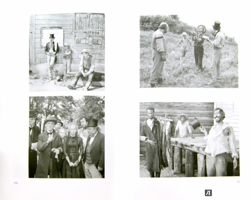 Иллюстрация 1 из 20 для Джентльмены удачи - Георгий Данелия | Лабиринт - книги. Источник: Лабиринт