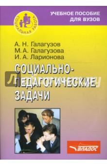 book lectures on algebraic statistics oberwolfach