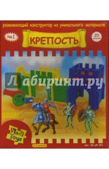 Крепость № 1 (ЦК-301)