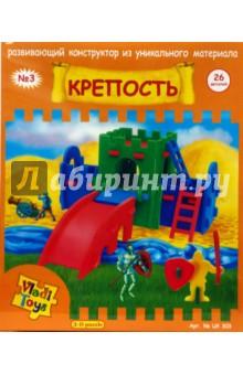 Крепость № 3 (ЦК-303)