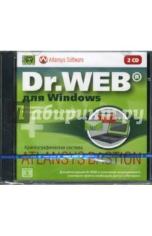 Dr. WEB Антивирус + криптограф Atlansys (2CDpc)