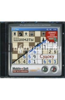 Шахматы и судоку игры для КПК (CDpc)