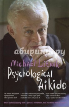 Psychological Aikido. Manual