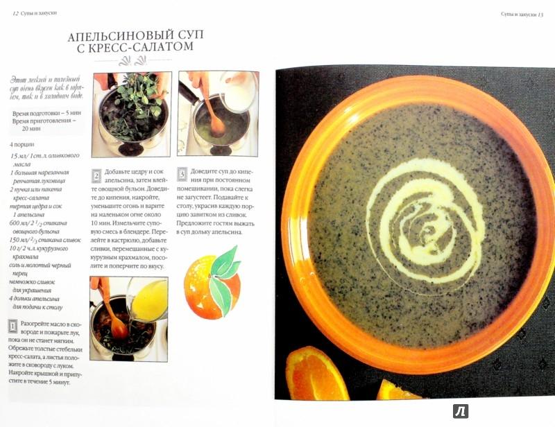 Иллюстрация 1 из 7 для Готовим за 30 минут: Коллекция кулинарных рецептов - Дженни Флитвуд | Лабиринт - книги. Источник: Лабиринт