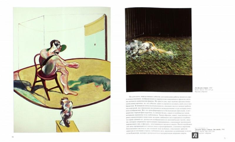 Иллюстрация 1 из 21 для Фрэнсис Бэкон 1909 - 1992 - Луиджи Фикаччи | Лабиринт - книги. Источник: Лабиринт