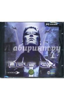Deus Ex (DVDpc)