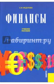 Проблемы финансового рынка россии