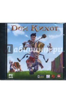 Дон Кихот (DVDpc)