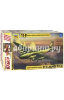 Советский дальний бомбардировщик Пе-8 (7264П)Пластиковые модели: Авиатехника (1:72)<br>Набор деталей для сборки модели, клей, кисточка и четыре краски.<br>Пе-8 являлся самым совершенным советским дальним бомбардировщиком.<br>Масштаб: 1/72.<br>Набор упакован в картонную коробку.<br>Не рекомендуется детям до 3-х лет из-за наличия мелких деталей.<br>