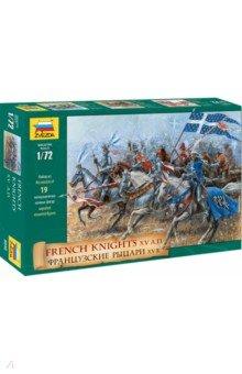 Французские рыцари XV вв. (8036)