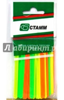 Счетные палочки 30 штук, пластмассовые (СП01)