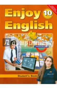 биболетова 10 класс гдз учебник
