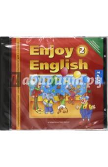 """Enjoy English. 2 класс. Аудиоприложение к учебнику """"Английский с удовольствием"""" (CDmp3)"""