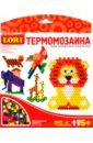 Настольная игра Африканские зверята. Термомозаика