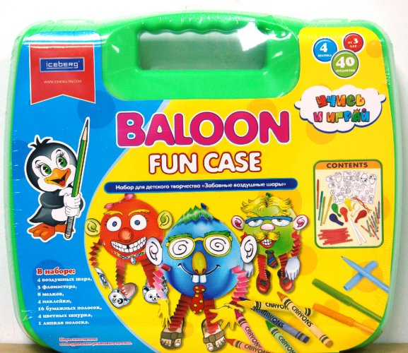 """Иллюстрация 1 из 3 для Набор для детского творчества """"Забавные воздушные шары"""" (63313)   Лабиринт - игрушки. Источник: Лабиринт"""