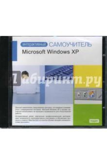Microsoft Windows XP (CDpc)