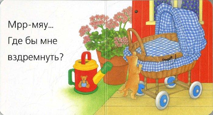 Иллюстрация 1 из 32 для Загляни под картинку. Котенок | Лабиринт - книги. Источник: Лабиринт