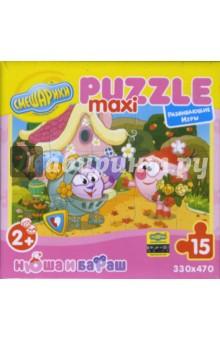 Maxi Puzzle. Смешарики. Бараш и Нюша