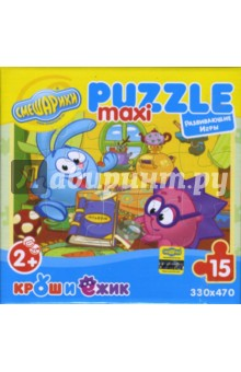 Maxi Puzzle. Смешарики. Крош и Ежик