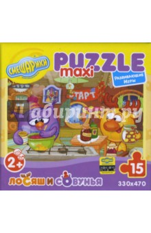 Maxi Puzzle. Смешарики. Лосяш и Совунья