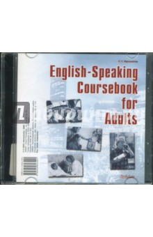 English-Speaking Coursebook for Adults (CD)