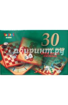Настольная игра 30 лучших игр для всей семьи (00126)