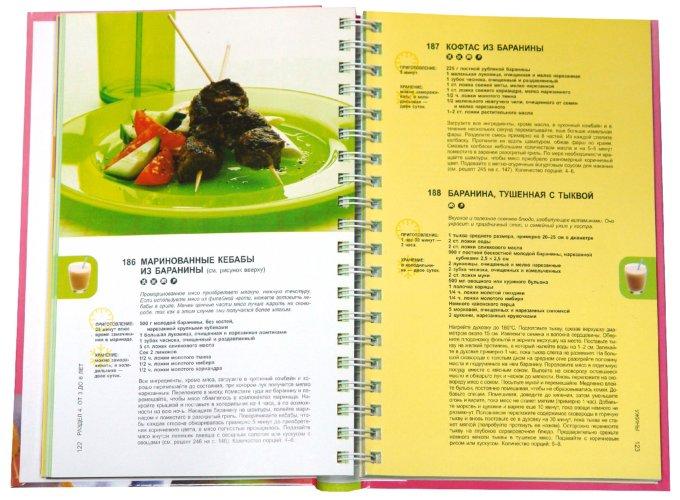 Иллюстрация 1 из 13 для Большая книга рецептов для детей: 365 вкусных и полезных блюд - Вердлей, Мор | Лабиринт - книги. Источник: Лабиринт
