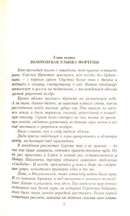 Иллюстрация 1 из 9 для Заказ - Семенова, Кульчицкий   Лабиринт - книги. Источник: Лабиринт
