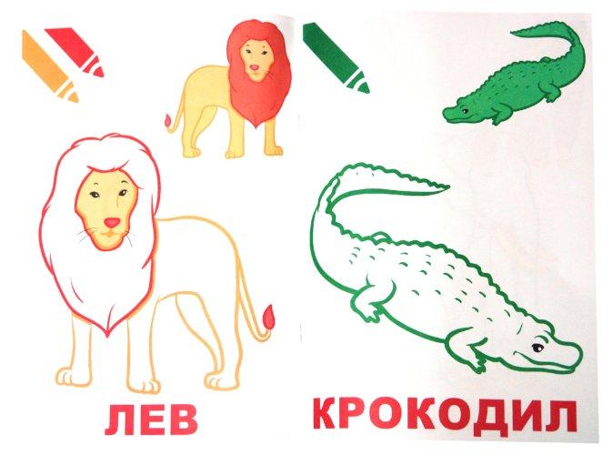 Иллюстрация 1 из 7 для книги маленький