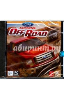 Ford Dрайв Off Road (DVDpc)