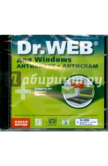 CDpc Dr. Web для Windows + Антиспам