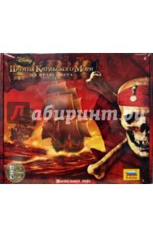 Настольная игра Пираты Карибского моря. На краю света (8624)