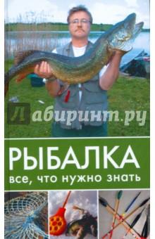 Ковальчук Дмитрий Рыбалка. Все, что нужно знать