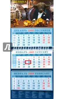 Календарь 2009 Бык с золотом (14803)