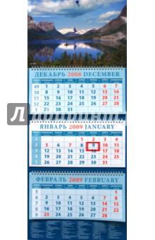 Календарь 2009 Красивый вид (14806)