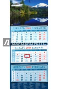 Календарь 2009 Прекрасный пейзаж (14808)