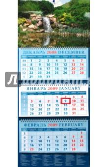 Календарь 2009 Водопад (14818)