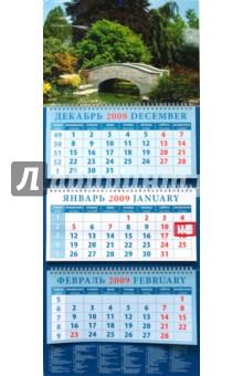 Календарь 2009 Пейзаж с мостиком (14820)