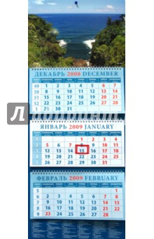 Календарь 2009 Морской вид (14822)