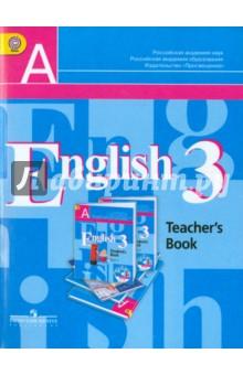 Кузовлев книга для учителя