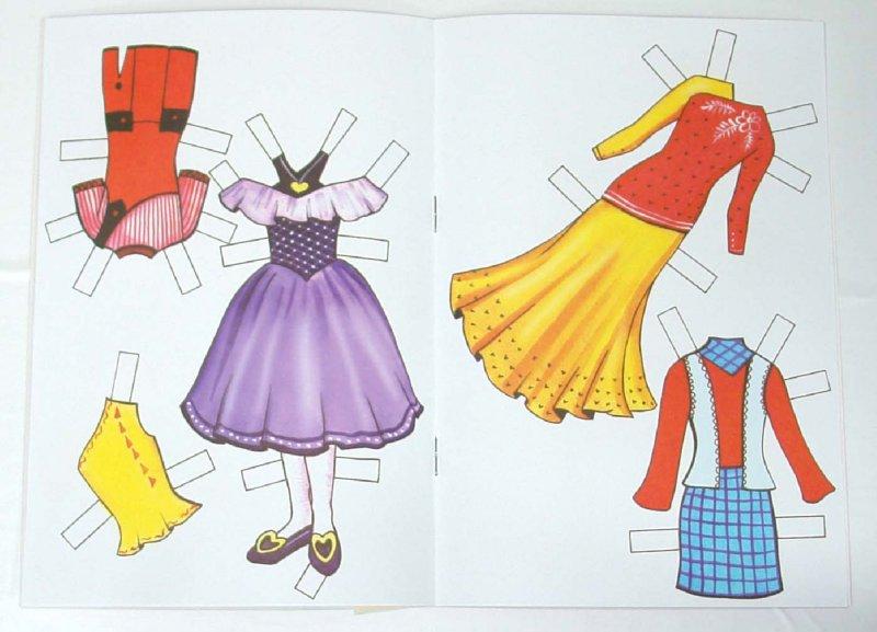 Иллюстрация 1 из 5 для Бумажная кукла Таня | Лабиринт - книги. Источник: Лабиринт