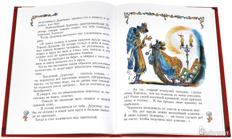 Иллюстрация 1 из 11 для Золотой ключик, или Приключения Буратино (красная) - Алексей Толстой   Лабиринт - книги. Источник: Лабиринт