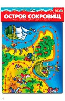 Ходилки. Остров сокровищПриключения<br>Игра-ходилка.<br>В набор входят: 4 разноцветные фишки, кубик и игровое поле формата А2.<br>Игра упакована в блистер.<br>Для детей старше трех лет.<br>Художник-иллюстратор: Л.Л. Гуськова.<br>Производство: Россия.<br>Срок службы 10 лет.<br>