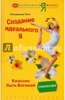 ebook Научно педагогическая