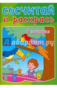 Что вы читаете детям с года до двух форум