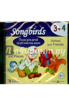 CD Песни для детей на английском языке. 3+4