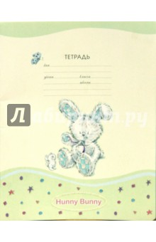 Тетрадь 24 листа (3081, 82, 83, 84) Hunny Bunny