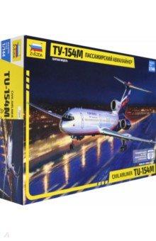 7004/Советский пассажирский авиалайнер Ту-154 (М:1/144) Звезда